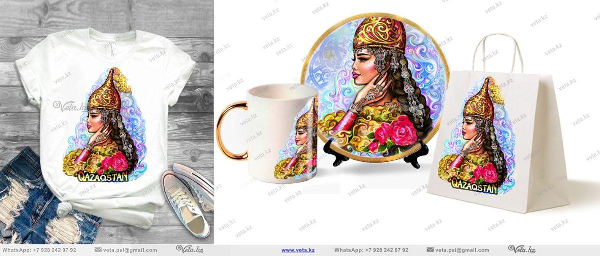 красивые казахские картинки для печати