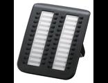 KX-NT505X-B Системная консоль на 48 кнопок к ip телефонам серии KX-NT556/553RUB купить в Киеве, цена