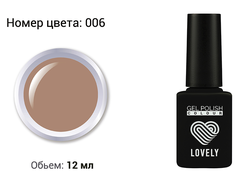 Гель-лак Lovely №006, 12 ml
