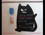 """Магнитная меловая доска на холодильник """"Котик"""" 30х40 см"""