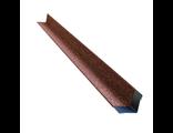 Металлический уголок внутренний HAUBERK Терракотовый (50х50х1250мм)