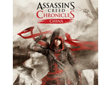 Assassin's Creed Chronicles: China (цифр версия PS4 напрокат) RUS