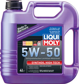 9067 Liqui Moly  Synthoil High Tech  5W-50 (4л.)