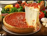 Чикаго- стайл пицца с беконом (26 см, 1000 грамм)