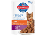 Hill's Science Plan Optimal Care пауч для кошек от 1 до 6 лет с говядиной (Adult Cat Beef Chunks in Gravy), 85гр. (C05970)