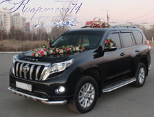 Toyota Land Cruiser Prado (150 restyling)