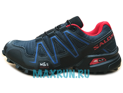 Salomon Speedcross серо-черные (41-45)