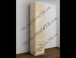 Шкафы спб одностворчатые с полками и штангой 400х2100/2200/2300/2400x520 мм