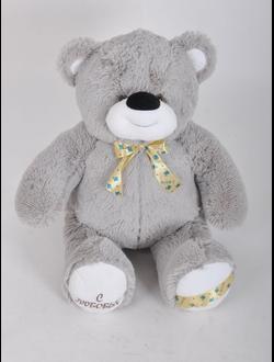 """Серый плюшевый медведь """"Лео"""" 100 см."""