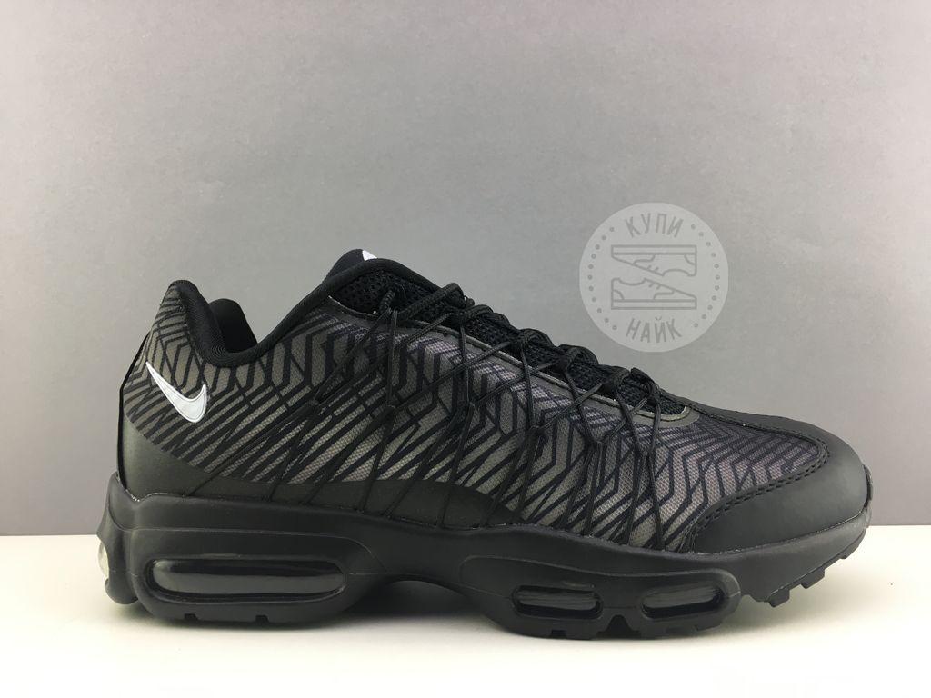 38e3d5a97d90 Купить кроссовки nike air max 95 black grey в спб, air max 95, кроссовки спб,  кроссовки, обувь интернет магазин, обувь магазин, купить кроссовки, ...