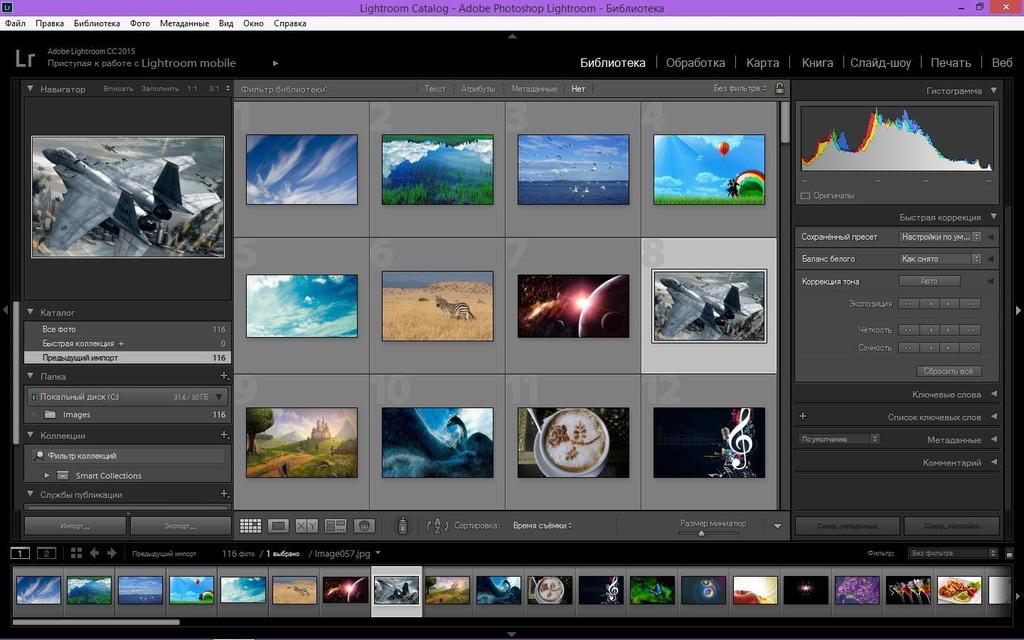 Фотошоп программа для видео