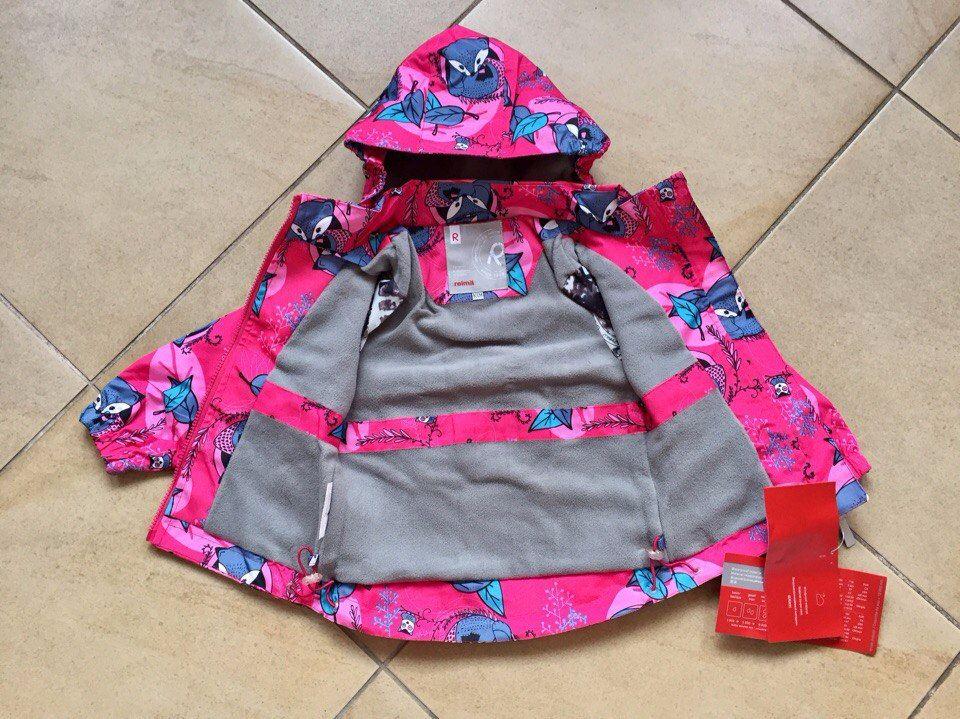 Верхняя мембранная одежда детская