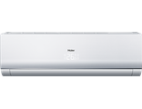 Сплит-система Haier AS09NS5ERA-W/1U09BS3ERA серии LIGHTERA DC-INVERTER SUPER MATCH