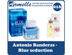 ANTONIO BANDERAS - BLUE SEDUCTION - 016