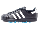 Кеды Adidas Superstar черные