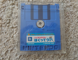 Bio Miracle Bokutte Upa для Famicom Disk System