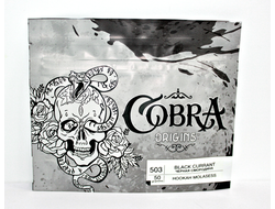 Кальянная Смесь Cobra Black Currant Черная Смородина 50 гр