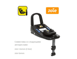 Joie i-Base Advance Isofix - база для автокресла
