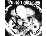 "7"" Human Compost / Партия (Black Against Night Records / Byllepest Distro / Deaf Death Husky Records / Delusion Of Terror / Enrage Records / No Bread! / Rotten Smile Records / Tanker Records)"