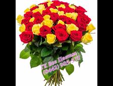 Букет Яркое Поздравление (45 роз)