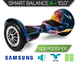 "Гироскутер 10"" Smart Balance OFF ROAD NEW 2017 Космос"