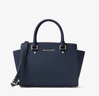 Сумка Michael Kors Selma Medium Blue / Синяя