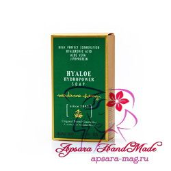 Madame Heng Hyaloe Hydropower soap / Гиалуроновое мыло (100 гр)