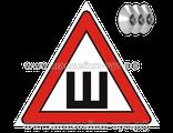 """Виниловая наклейка знак на авто """"Шипы"""" (от 50 руб.) Знак на присосках шипы на стекло держи дистанцию"""