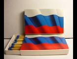 Спички сувенирные Флаг Российской Федерации