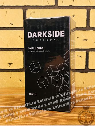 Уголь Darkside Charcoal Small Cube 96 шт.