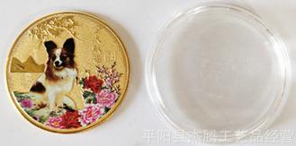 Монета с символом года для женского здоровья и красоты