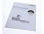 Microsoft Windows server enterprise edition 2003 Russian DocKit Getting Started P72-00071