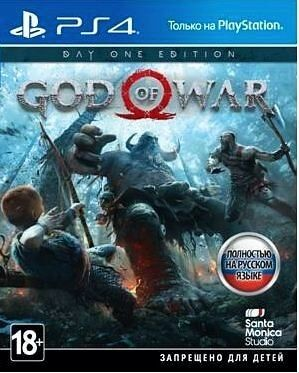 Купить диск God of war