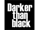 Жидкость Darker than black 60ml