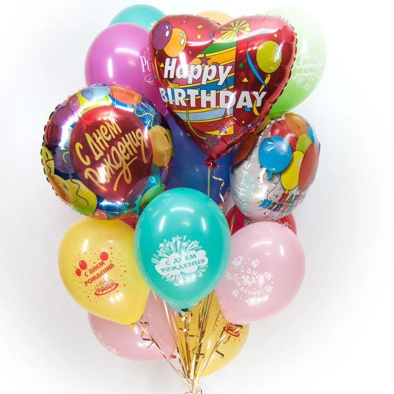 с днем рождения картинки шарики красивые