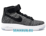 Nike Air Force 1 Ultra Flyknit Mid серые (41-45)