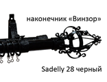 Карнизы DDA серия Sadelly 28