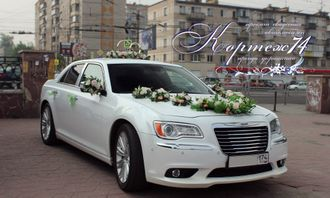 CHRYSLER 300C New