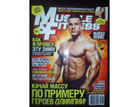 "Журнал ""Muscle and Fitness"" №7 - 2012"