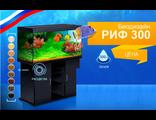 Купить, заказать стеклянный прямоугольный аквариум биодизайн риф 300, плюс оформление аквариума