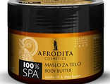 Масло для тела 100% СПА SPA NATURAL Body BUTTER 200 мл