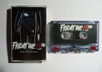 Harry Manfredini ‎- Friday The 13th