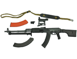 РПК-74М (DAM 78028)