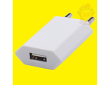 USB Блок питания, Power Adapter 1A (110-240V) Белый