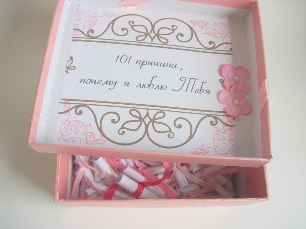 101 причина подарок - 100 причин, почему я люблю тебя: как сделать баночку, коробку
