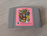 Mario Party 2 Nintendo 64 (NTSC - Jap.)