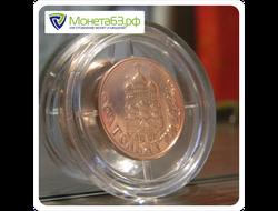 капсула для монеты