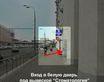 """Вход с ул. Большая Тульская, белая пластиковая дверь под вывеской """"Стоматология"""""""