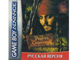 """Pirates of the Caribbean"", Игра для Гейм Бой ""Пираты Карибского моря"" (GBA)"