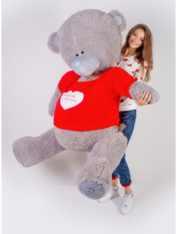 Плюшевый мишка Тедди 200 см